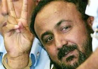 القيادي مروان البرغوثي ينوي ترشيح نفسه للانتخابات الرئاسية
