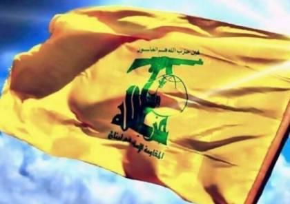 """بريطانيا تقرر حظر حزب الله اللبناني و """"اسرائيل"""" ترحب"""
