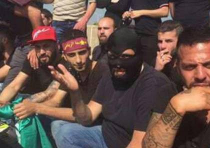 """فيديو: جمهور النجمة يورط لبنان.. شتائم للشهيد الراحل """"ياسر عرفات """" وعبارات طائفية"""