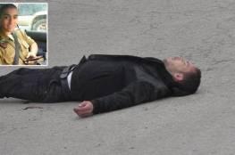 تأجيل سجن جندي إسرائيلي قتل الشاب شريف