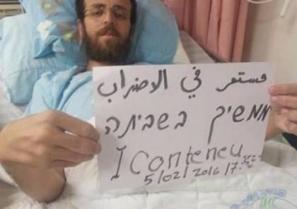 نقابة الصحفيين تحذر من تدهور حالة الصحفي القيق في سجون الاحتلال