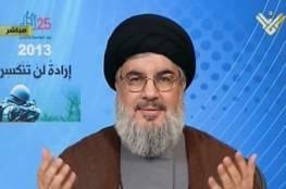 نصرالله: المقاومة في لبنان تملك القدرة والقوة لضرب أي هدف في إسرائيل