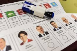 بدء الاقتراع في الانتخابات الرئاسية والبرلمانية التركية