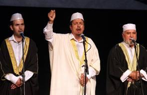 اختتام مسابقة الاقصى الدولية لحفظ وتلاوة القرآن الكريم