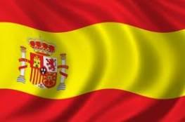 إسبانيا تُفجر قنبلة سياسية بوضع الاعتراف بدولة فلسطين على أجندات حكومتها