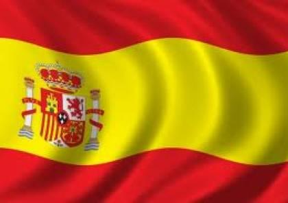 رئيس حكومة إقليم كتالونيا يعلن استقلال الإقليم من جانب واحد