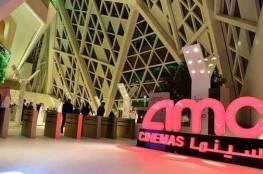 رسميا.. تدشين أول عرض سينمائي في السعودية