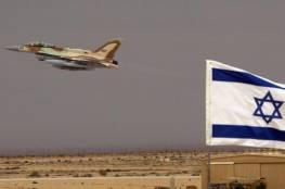 إيقاف ضابط كبير بسلاح الجو الإسرائيلي بعد سرقة حاسوبه