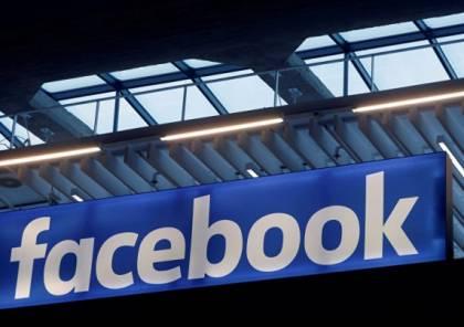 """""""فيسبوك"""" تحظر الترويج للأسلحة """"الثلاثية الأبعاد"""""""
