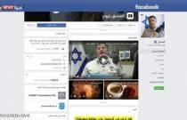 يولي مرخاي  المنسق الاسرائيلي