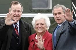 وفاة زوجة الرئيس الأمريكي الأسبق جورج بوش الأب