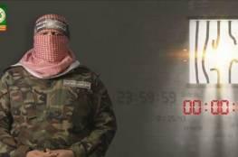 فيديو: القسام يمهل الاحتلال 24 ساعة للاستجابة لمطالب الأسرى المضربين