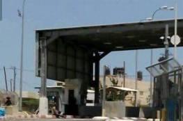 قوات الاحتلال تطلق النار على شاب قرب بيت لحم