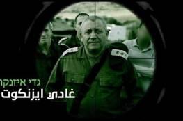 """الاحتلال: نأخذ تهديدات حماس بالرد على اغتيال """"فقهاء """"على محمل الجد"""