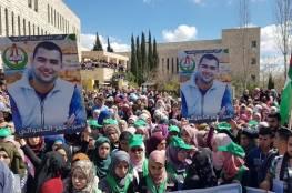 """جامعة """"بيرزيت"""" تعلن الانتفاضة والاثنين القادم يوم مواجهات مع الاحتلال"""