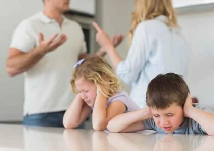 الأطفال يتأثرون بالجدل بين الزوجين أكثر مما نعتقد