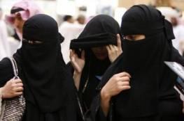 للمرة الأولى في تاريخ المملكة..السعوديات خلف مقود السيارة (فيديو