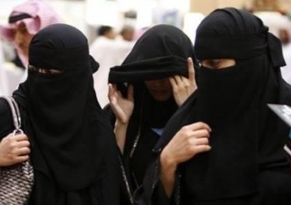 للمرة الاولى.. السعودية تعلن عن وظائف تشغلها النساء