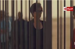 غادة عبد الرازق تفجر غضب الأردنيين بسبب الكساسبة (شاهد)