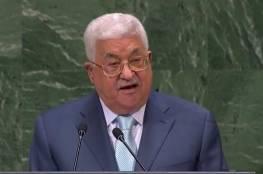 الرئيس: الأيام القادمة ستكون أخر جولات الحوار مع حماس ولم ولن نتحمل أي مسئولية من الآن فصاعدًا