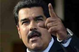 الرئيس الفنزويلي يدعو إلى رفع الحصار عن غزة