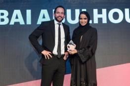 جائزة إماراتية لدعم الروائيين العرب الشباب