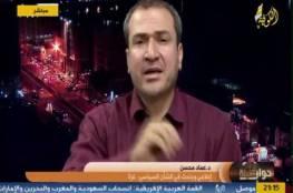 """كيف سيصبح المجلس الوطني أداة تطبيق """"صفقة القرن""""؟ عماد محسن"""