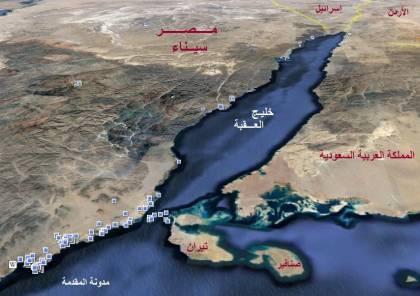 محكمة مصريَّة: تيران وصنافير سعوديَّتان