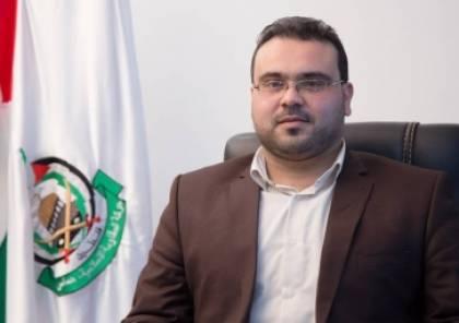 حماس: تلقينا دعوةشفوية من فتح لحضور المجلس المركزي