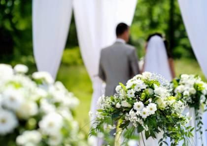 الزواج قد يحميك من أمراض القلب والسكتات الدماغية