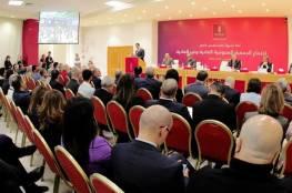 """الجمعية العمومية لـ """"بنك فلسطين"""" توافق على توزيع أرباح نقدية بقيمة 27 مليون دولار على المساهمين"""