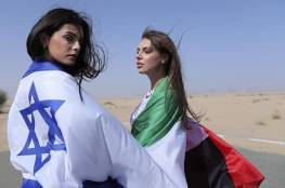 صحيفة عبرية : الشاباك قلق جدًا بسبب التدفق الهائل للسُيّاح الإسرائيليين على الإمارات