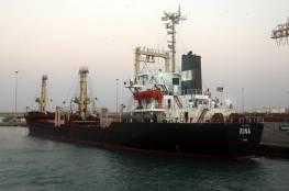 السعودية توقف شحنات النفط عبر باب المندب بعد هجمات الحوثيين