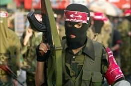 كتائب الشهيد ابو علي مصطفى : صبرنا بدأ بالنفاذ