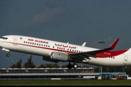 طائرة جزائرية تفقد منظومة العجلات لدى إقلاعها من فرنسا