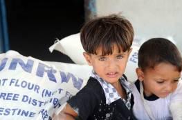 """""""الاونروا"""" تحذر : مليون لاجئ فلسطيني من فقراء غزة بلا طعام خلال الشهر القادم"""