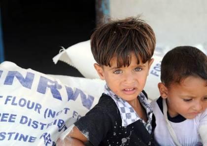 """غزة: لجنة المتابعة تطالب """"الأونروا"""" بسرعة التراجع عن اجراءات تعميم الفقر"""