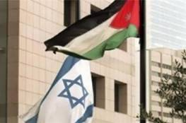 بدء إجراءات تعيين سفير إسرائيلي جديد في الأردن