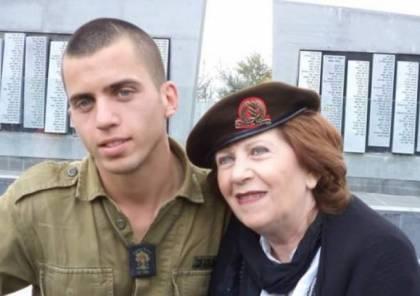 صحيفة عبرية: حماس تضغط على المجتمع الإسرائيلي لتعجيل صفقة تبادل للأسرى