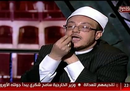 """فيديو.. الشيخ ميزو: الزواج في مصر دعارة ووالد العروس """" قواد """""""