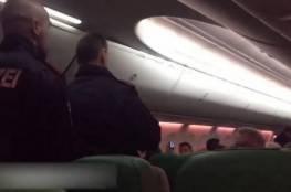 هبوط طائرة اضطراريا بسبب اطلاق الغازات