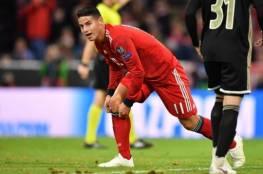 خاميس يختنق في بايرن ميونخ ويغادر الملعب غاضباً