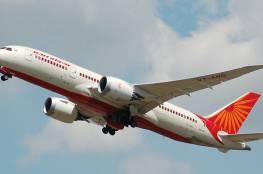 اليوم: الهند تبدأ اليوم تسيير رحلات إلى تل أبيب عبر السعودية
