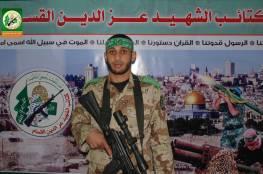 القسام تزف شهيدها الذي ارتقى بقصف الاحتلال شرق غزة