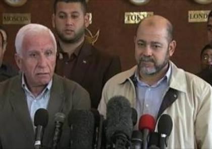 """ابو مرزوق يرد على الأحمد : """"على مهلك"""""""