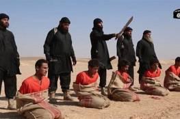 """""""داعش"""" يبتكر طرق إعدام وحشية جديدة"""