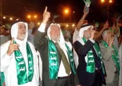 """مصادر: الأردن تقر قانون لحظر جماعة """"الإخوان""""..و مصادرة أموالها"""