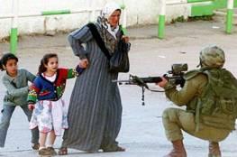 الاحتلال قتل 2000 طفل فلسطيني منذ الانتفاضة الثانية