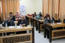 نقل فعاليات يوم علمي لطب الاسلامية بغزة حول علاج مرضى الجلطة الدماغية