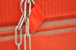 الخليل: اغلاق مطعم لمخالفته شروط السلامة الصحية